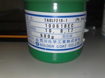 锡膏回收公司